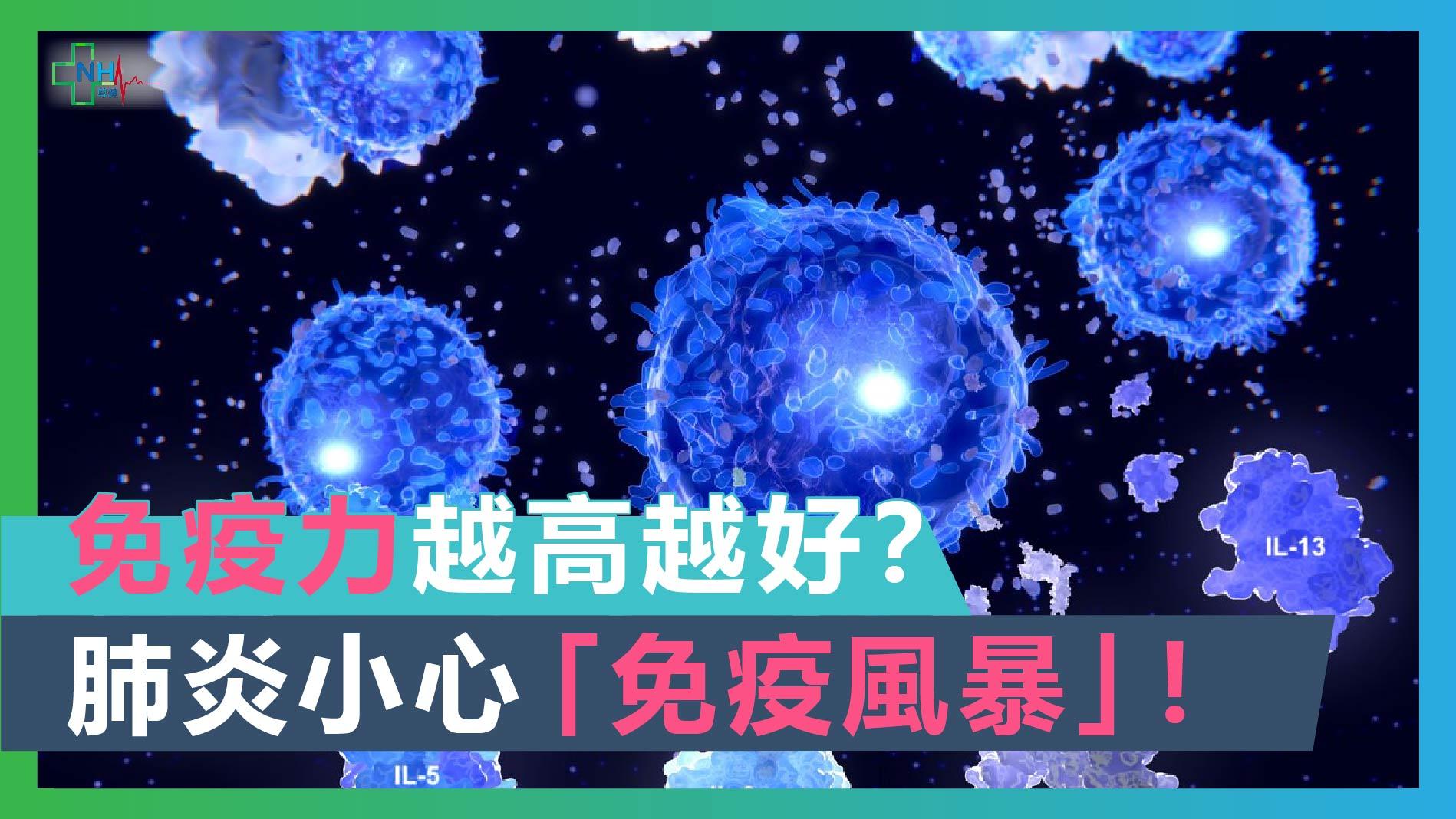 20200224-fb.jpg