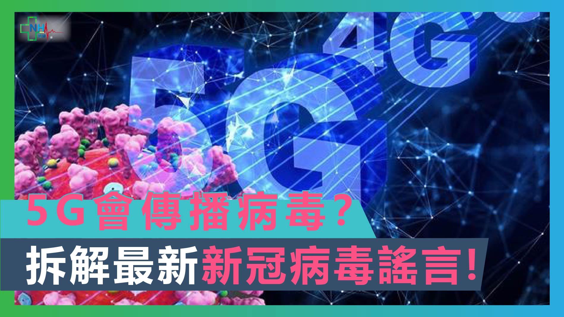 20200406-fb.jpg