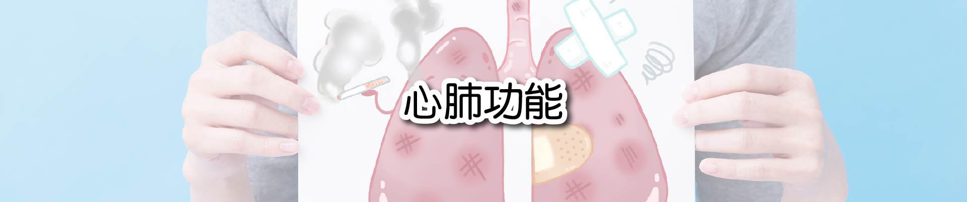 b-heart-1-7.jpg