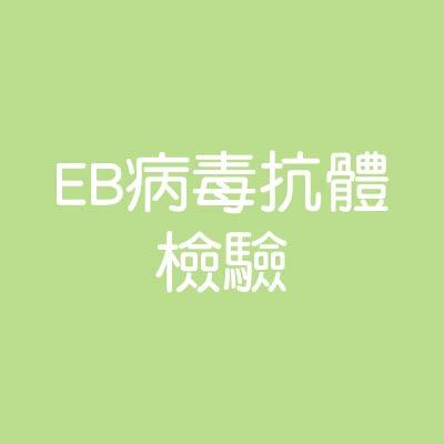 e-otolaryngology-1-35.jpg
