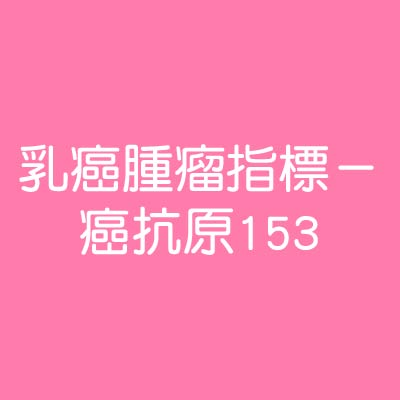 k-breast-4-67.jpg